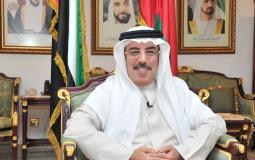 السفير الإماراتي.jpg