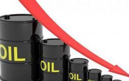 تراجع النفط.jpg