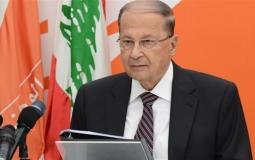 ميشال عون الرئيس اللبناني.jpg