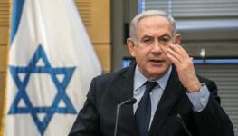 وزارة العدل الإسرائيلية بدء محاكمة نتنياهو في 17 مارس.jpg