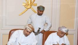 توقيع-إتفاقية-بين-وزارة-المالية-و-معهد-الادارة-العامة---العمانية-١٩-٢-٢٠٢٠-١.jpg