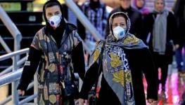 إيران-أكدت-13-حالة-إصابة-جديدة-بفيروس-كورونا-750x375.jpg