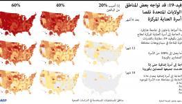جرافيك 2.jpg