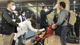مصر تكشف حالة المصاب الثاني بفيروس كورونا.jpg