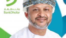 Abdul Hakeem Omar Al Ojaili.jpg