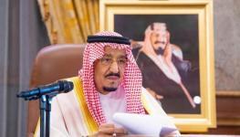 الملك سلمان عاهل السعودية يفرض حظر التجول للحد من انتشار كورونا.jpg