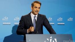 رئيس الوزراء اليوناني كيرياكوس ميتسوتاكيس.jpg