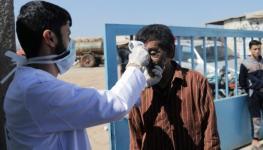 منظمة الصحة العالمية تبدأ اختبارات الكشف عن كورونا في شمال غرب سوريا.jpg