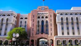 البنك المركزي العماني.JPEG