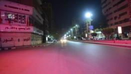 شوارع  وميادين  وسط القاهرة  تمتثل  لحظر  التجوال.jpg
