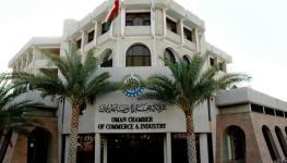 غرفة-تجارة-وصناعة-عمان.jpg