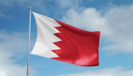 البحرين.jpg