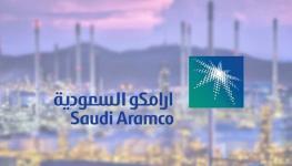 أرامكو السعودية.jpg