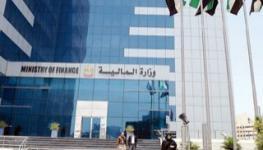 وزارة-المالية ابوظبي.jpg