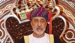 جلالة السلطان.jpg