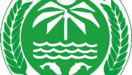 وزارة الزراعة.png