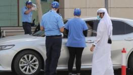 كورونا قطر.jpg