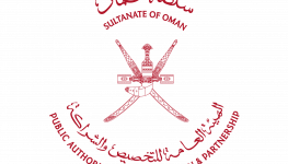 PAPP Logo.png