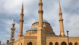 جامع لبنان.jpg