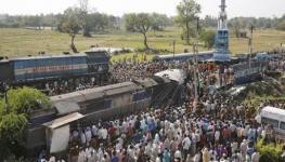 الهند قطار.jpg