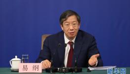 محافظ البنك المركزي الصيني.jpg