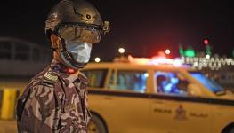 شرطة عمان السلطانية تهنئ المواطنين والمقيمين بمناسبة عيد الفطر المبارك.jpg