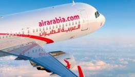 العربية للطيران.jpg