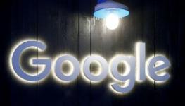 جوجل.jfif