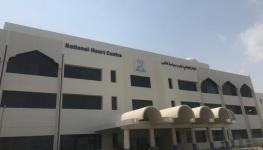 المركز الوطني لطب وجراحة القلب.jpg