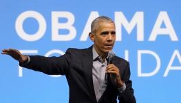 أوباما.jpg
