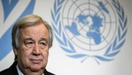 أمين عام الأمم المتحدة.jpg