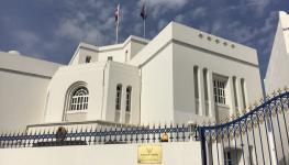 السفارة التايلندية.jpeg
