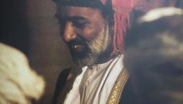 السلطان الراحل.jpg