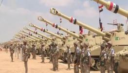 الجيش المصري.jpg