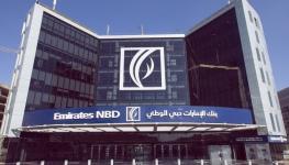 بنك الإمارات دبي الوطني.jpg
