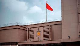 قنصلية الصين في سان فرانسسكو.jpg