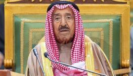 أمير الكويت.jpg