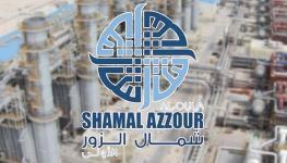 شركة شمال الزور الأولى للطاقة والمياه الكويتية.jpg