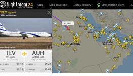 طائرة اسرائيل.jpg