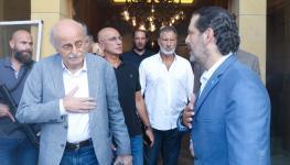سعد الحريري ووليد جنبلاط (2).jpg