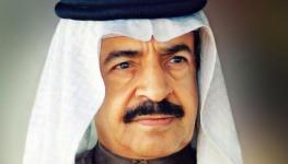 رئيس الوزراء البحريني.jpg