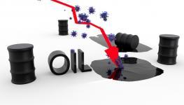 النفط تراجع.jpg