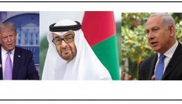 الاتفاق الاماراتي.jpg