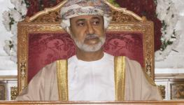 جلالة السلطان  (3).jpg