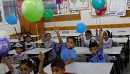 تلاميذ غزة.jpg