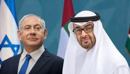 اتفاق السلام الاماراتي.png