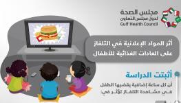 الطفل التليفزيون (2).jpg