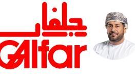 عبد الله بن سيف الحوسني.jpg
