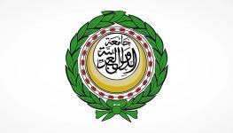 الجامعة-العربية-تُنكس-علمها-حداداً-انفجارات-بيروت.jpg