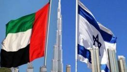 بالفيديو..-تفاصيل-أول-اتصال-هاتفي-في-التاريخ-بين-الإمارات-وإسرائيل.jpg
